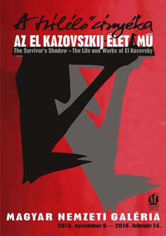 El Kazovszkij Illustration, Art Pieces, Movie Posters, Life, Design, February, Artworks, Film Poster