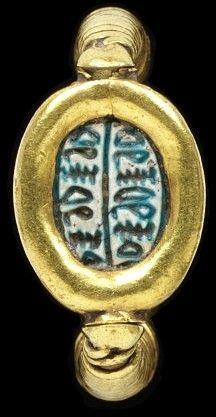 Signet ring  egyptian