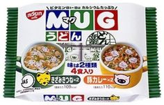 Nisshin mug noodles 94g  12 pieces >>> Read more reviews of the product by visiting the link on the image.