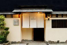 MERCURY様 全体写真 Coffee Shop Design, Cafe Design, Store Design, Japanese Modern, Japanese Design, Bathroom With Shower And Bath, Ramen Restaurant, Exhibition Booth Design, Black Rooms