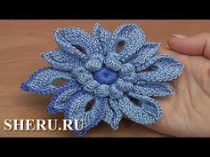 Вязаный цветок для кружева Урок 43 Crochet Flower For Irish Lace - YouTube