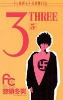 3 Three, Shoujo, Third, Movie Posters, Movies, Films, Film Poster, Cinema, Movie