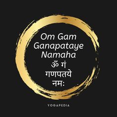 """Om Gam Ganapataye Namaha is a powerful prayer and mantra comprised of four parts that are all in praise of the Hindu god, Lord Ganesha. Om Gam Ganapataye Namaha can be translated as """"My salutations to Lord Ganesha. Oil Painting Tips, Painting Art, Indian Paintings, Art Paintings, Om Gam Ganapataye Namaha, Common Prayer, Prayers For Healing, Watercolor Paintings Abstract, Lord Ganesha"""