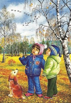 Solve kids jigsaw puzzle online with 88 pieces Live Picture, Picture Show, Winter Gif, Animation, Imagen Natural, Jigsaw Puzzles For Kids, Creation Photo, Autumn Scenes, Jolie Photo