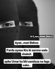 Zara afreen khan 🖤✨ Follow me on Instagram link in my bio ❣️ Hijab Quotes, Muslim Quotes, Religious Quotes, Islamic Love Quotes, Islamic Inspirational Quotes, Woman Quotes, Life Quotes, Islamic Status, Instagram Bio Quotes
