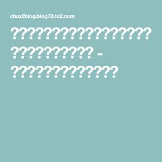 【無料型紙製図】アコーディオンポーチの作り方☆動画追加 - あぁっ ハンドメイド☆ラヴ