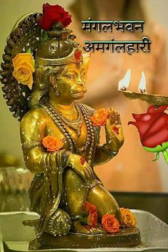 Suprabhat | WISHES | Lord ganesha, Ganesha, Lord