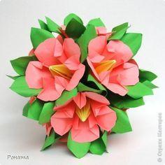 ...flor y kusudama