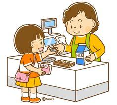 買い物をしてお金を払う女の子のイラスト(ソフト)
