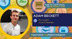"""Gweithiodd Adam Beckett dan nifer o gogyddion seren Michelin cyn sicrhau ei safle mewn bwyty 1 """"Hat"""" ar ochr arall y byd. #gwnaedyngNgheredigion"""