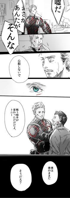 No no no no no Captain Hydra  just no