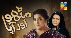 Mitthu Aur Aapa Episode 18 – 7th september 2014
