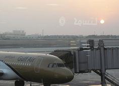 Q home decor bahrain airport