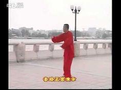 Fu style Yin Bagua Zhang 陰八卦掌