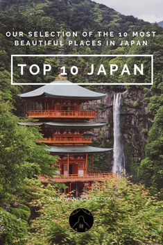 Discover with us our selection of the 10 most beautiful places in Japan, including amazing natural spots, magical shrines and charming villages. Beautiful Places In Japan, Beautiful Places To Visit, Cool Places To Visit, Places To Go, Japan Places To Visit, Japan Travel Guide, Asia Travel, Travel In Japan, Japan Trip