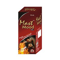 3 Pack Mast Mood Herbal Erection Oil To Cure endurance sexual wellness Men's Health Supplements, Enhancement Pills, Male Enhancement, Oils For Men, Reproductive System, Massage Oil, Pain Relief, Herbalism