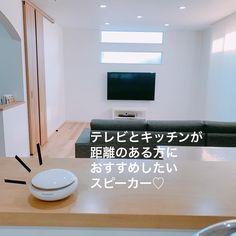 画像に含まれている可能性があるもの:室内 Interior, Room, House, Instagram, Electrical Products, Kaori, Home Decor, Weight Loss, Bedroom