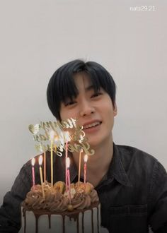 Nct 127, Debut Party, Valentines For Boys, Daddy, Jung Yoon, Jung Jaehyun, Jaehyun Nct, Kpop