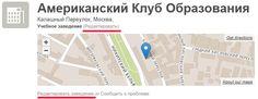 Как отредактировать свое место в Foursquare?   About Foursquare