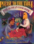 Delicious sauteed sweet and sour onion recipe from russia. get in touch with your inner cossack with this ancient russian recipe-ski! Apple Pork Chops, Honey Sauce, Vinegar And Honey, Borscht, Cookery Books, Onion Recipes, Beef Stroganoff, Russian Recipes, Ukrainian Recipes