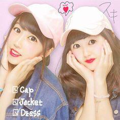 勉強の合間ごとに加工で気分転換 ねねとまた会えるのはいつだ 会いたひぃ #girls#twins#cap#jacket#dress#pink#white#denim#cycling#walking#enjoy#happy#smile#good#time#day#diet#8#years#bff#sun#bicycle#spors by i.o7x22
