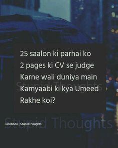 # Anamiya khan Sister Quotes Funny, Brother Sister Quotes, Funny Quotes About Life, Words Of Hope, Deep Words, True Words, Urdu Quotes, Quotations, Mind Thoughts