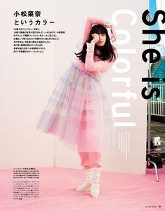 【小松菜奈/モデルプレス=2月27日】女優の小松菜奈が28日発売の雑誌「装苑」4月号の表紙に登場。特集「個性と色彩」では、最新ファッションを彼女流に表現した。