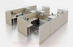 Dividends Horizon Open Plan with Tone Height Adjustable Tables Tags / Keywords: Tone Tone Height Adjustable Table height adjustable table Dividends Horizon open plan Dividends Horizon Open Plan Generation Chair Media ID: 11728 Adjustable Height Table, Work Stations, Open Plan, Tables, How To Plan, Chair, Products, Offices, Mesas
