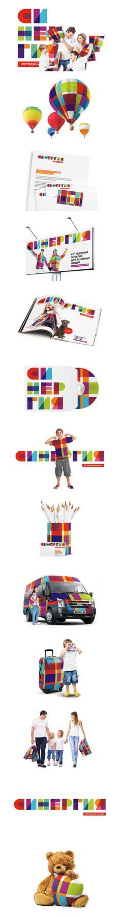 colourful identity!