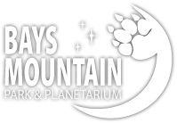 Bays Mountain Park and Planetarium|Kingsport, TN