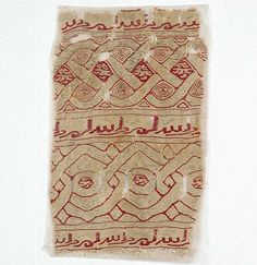 Tiraz Tapestry Fragment, Nubia, Fatimid Egypt, 11-12C / Bolton Museum