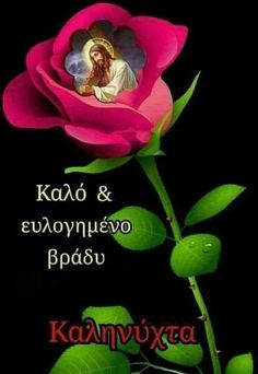 Greek Beauty, Anastasia, Spirituality, Quotes, Movies, Movie Posters, Quotations, Films, Film Poster