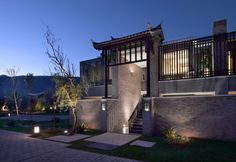 Banyan Tree Lijiang Resort