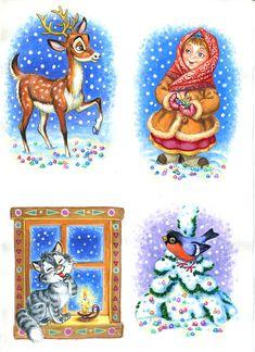 Mary Christmas, Christmas Wood, Christmas Pictures, Simple Christmas, Christmas Crafts, Easy Christmas Decorations, Christmas Illustration, Christmas Printables, Illustrators