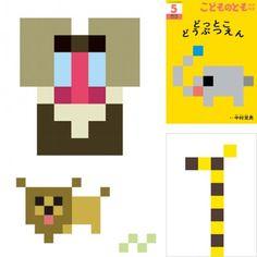 TokyoTDC pixel zoo