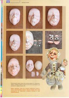 м.к. текстильная кукла