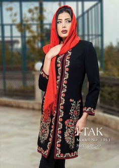 54f5b800fbd5f Persian Pattern, Islamic Fashion, Kaftan, Iranian, Pattern Fashion, Street  Style,