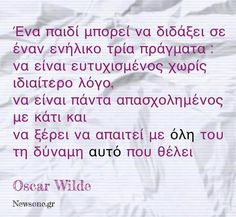 Greek Quotes, Success Quotes, Wise Words, Psychology, Advice, Thoughts, Life, Stickers, Inspiration