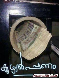 Sorry, tamil ponunga nakna kundi stils can