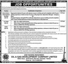 Jobs in Oil and Gas Development Company
