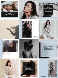 Instagram Feed Layout, Feeds Instagram, Instagram Frame, Instagram Design, Instagram Story, Instagram Posts, Visual Communication Design, Creative Instagram Stories, Collage Design