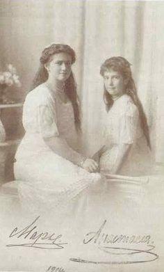 Grand Duchess Maria and Grand Duchess Anastasia