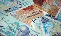 تعرف على سعر الدرهم المغربي مقابل الدولار الأميركي الأربعاء: سجل سعر الدرهم المغربي مقابل الدولار الأميركي اليوم الأربعاء 5-7-2017 في…