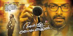 Malayalam Movie Poster Ayaalum Njanum Thammil