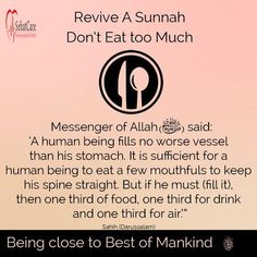 Don't eat too much Prophet Muhammad Quotes, Hadith Quotes, Allah Quotes, Quran Quotes, Hindi Quotes, Qoutes, Islamic Inspirational Quotes, Religious Quotes, Islamic Quotes Wallpaper