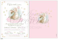 Προσκλητήριο βάπτισης για κορίτσι με κουνελάκι, annassecret, Design