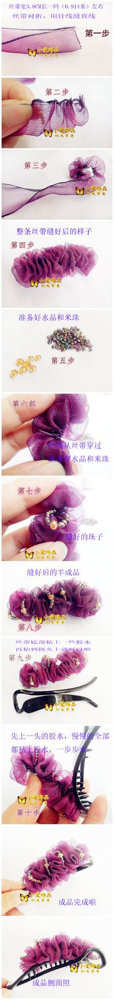 Mimi head flower _ Ang Wang Voices - warm Photo Album - heap sugar