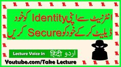 How to remove identity from internet || With Deseat.me || Tip 2017 by Ta...