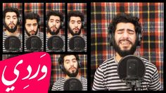 Alaa Wardi - Ma3goolSong Cover http://ift.tt/2gfgbvg