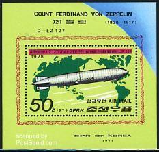 Zeppelin s/s, Country: Korea, North, Year: 1979, Product code: sknb055, Nr. Michel: B55
